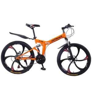 10. Max4out Mountain Bike Folding Bike
