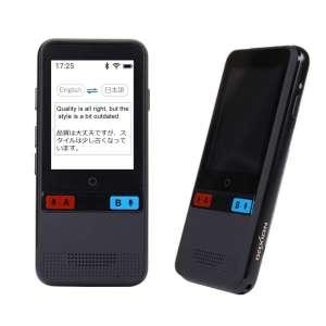 DAXIAN Smart Voice Language Translator Device