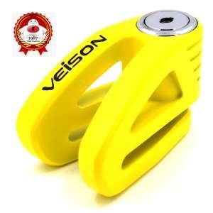 8. Acekit Veison Motorcycle Brake Disc Lock