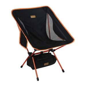 Trekology YIZI Go Portable Backpacking Camping Chair