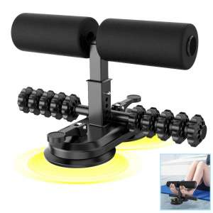AERLANG Portable Sit Up Bar for Floor with 2 Suction Cups