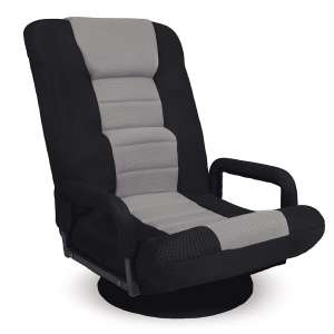 Best Choice Multipurpose 360-Degree Swivel Gaming Floor Chair