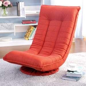 Merax Rocker Gaming Sleeper Floor Chair