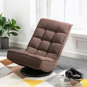 Altrobene Teen Adult Fabric Gaming Floor Chair