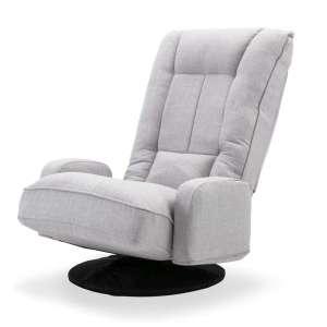 Altrobene Fabric Floor Gaming Chair
