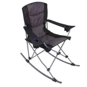 Varbucamp Camping Rocking Chair