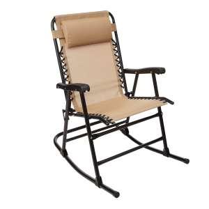 AmazonBasics Camping Rocking Chair